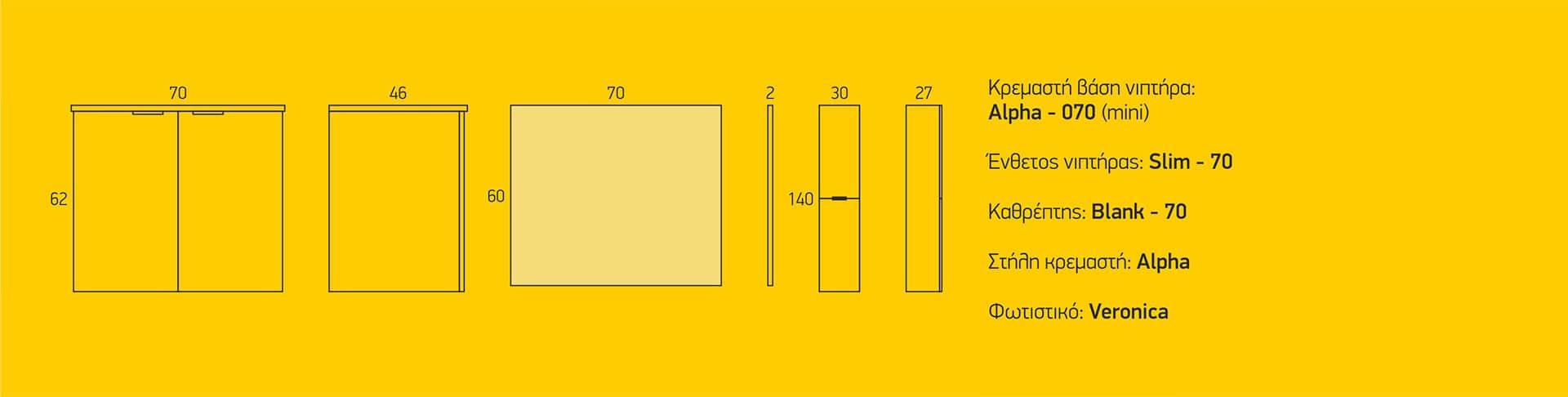 Alpha-070-dimensions