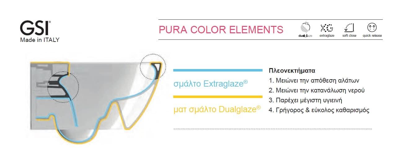 Λεκάνη Κρεμαστή gsi pura color swirl